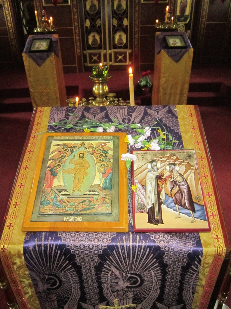 5th Sunday of Lent, analogion