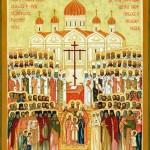 Собор Новомучеников